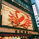 人に、街に、元気をいっぱいもらえた大阪旅♪