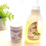 ラベンダー香る、イタリア発のエコ洗剤